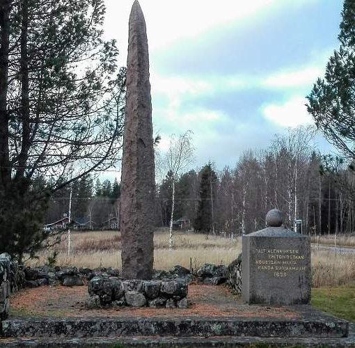 Siikajoen kunta muistomerkki